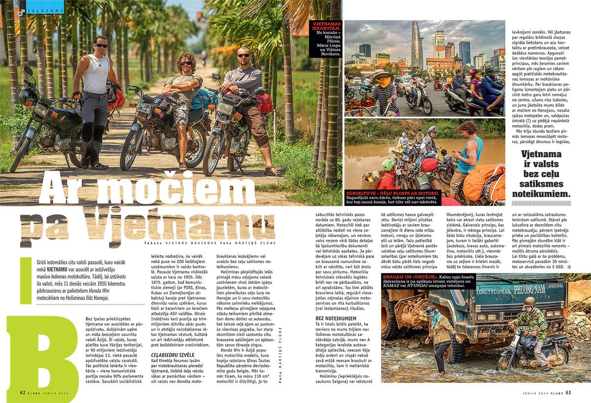 Vjetnama, ar motocikliem vjetnama, celojums, raksts par Vjetnamu, informacija, turisms, fotografs Martins Plume