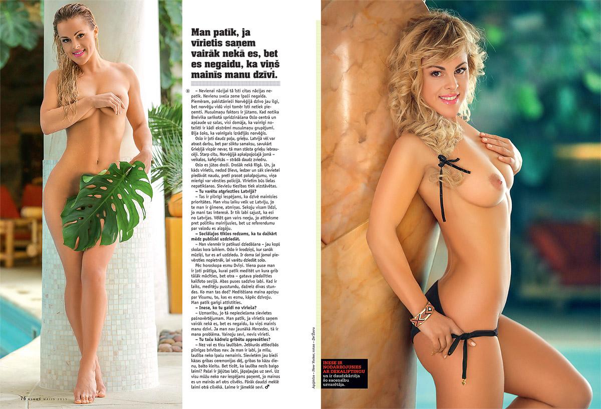 Inese, kailfoto, zurnals Klubs, Fotografs Martins Plume, erotiska fotosesija