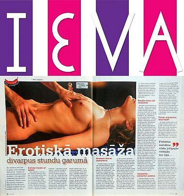 Žurnāls ''Ieva'' 2007