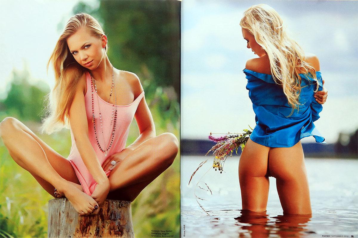 Playboy, Katrīna Kalnozola