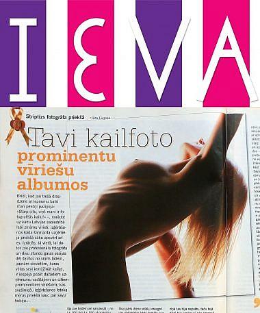 Žurnāls ''Ieva'' 2006