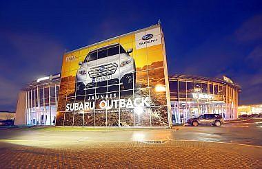 SUBARU outback reklāma