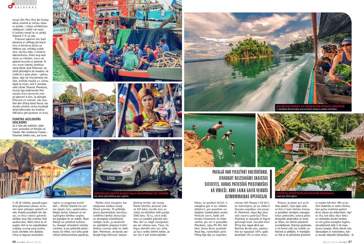 Fotografs Martins Plume, Taizeme, celojumi, travel, ekspedicija, piedzivojumu brauciens  (3)