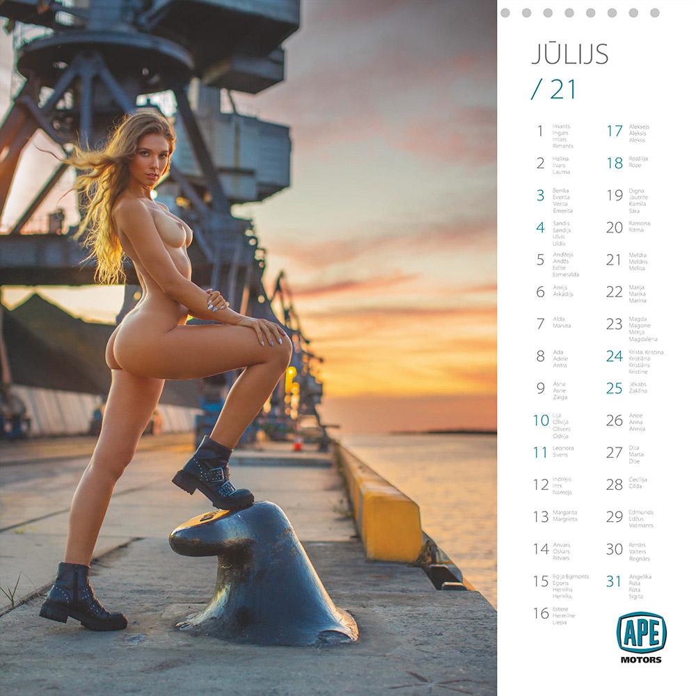 Erotisks kalendārs 2021 gadam, APE Motors